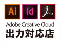 adobe_printshop_banner